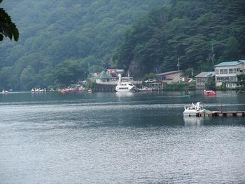 榛名湖1(白鳥丸).jpg